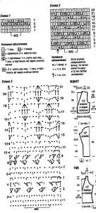 схема жакет и топ