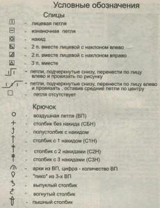bely-top-usl-oboz