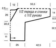 bely-poperek-vykr