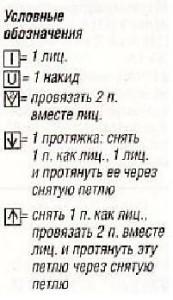 bely-agurl-oboz