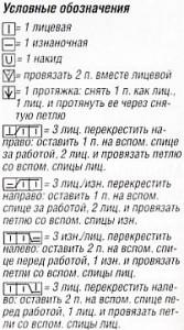 top-myata-usl-oboz