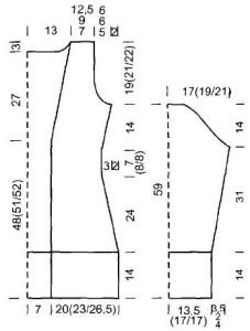 jaket-ag-plank-vykr