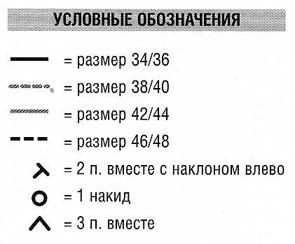 sery-s-vyshivkoy-oboz