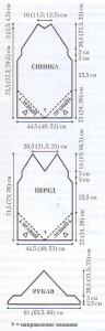 tunika-reglan-vykr
