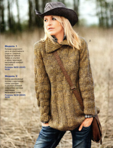 pesochni-pulover-polo