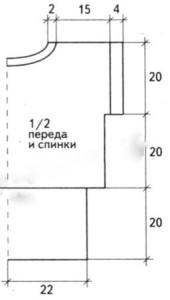 Seryi-pulover-s-shirokoi-rezinkoi-vkr