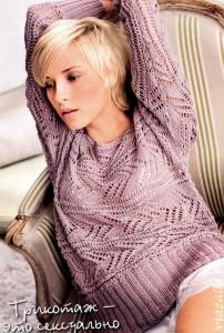 857-sviazannij-poperek-pulover