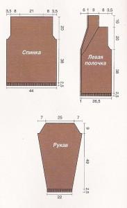 jaket-s-poyasom1