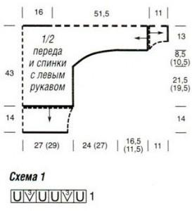svyazany-poperek-pulover-sh