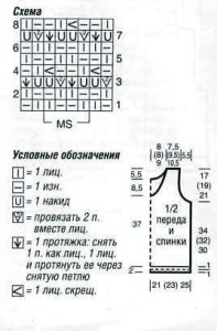 схема-вязания-топа2