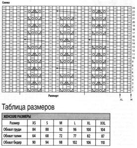 fioletovy_shema