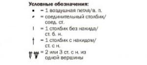 origin_kardigan_usl-ob