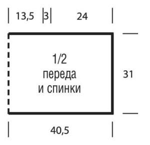 orangevy_top_vykr