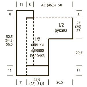 moherovy_kardigan_vykr