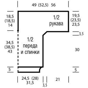 salatovy_jemper_vykr