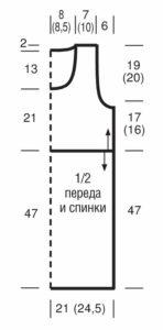 veera_vykr