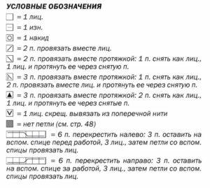 jaket_sery_kosy_usl_oboz