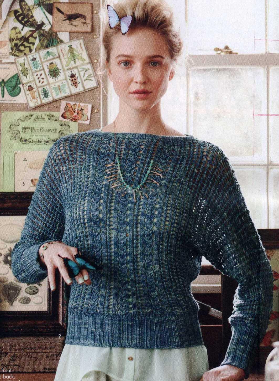 компания свитер прямой без проймы Norveg
